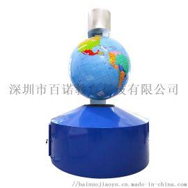 直径1000mm倾斜23.5度全自动磁悬浮地球仪