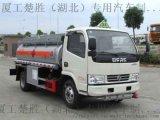 国六楚胜厂家直销东风多利卡5吨8吨12吨加油车