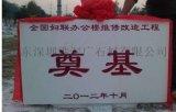 深圳石材 石材廠 石材廠家