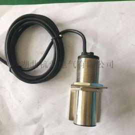 EXDH-S-D防爆速度传感器