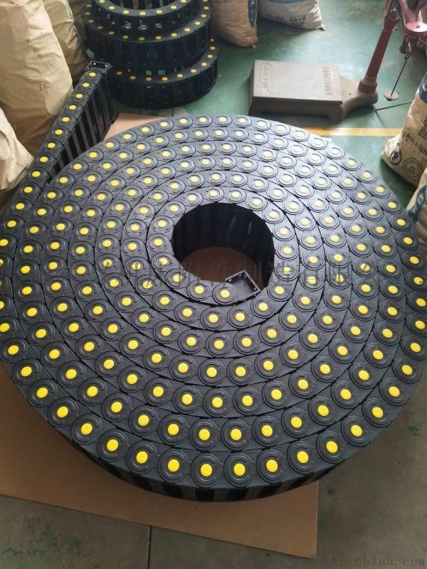 机床工程承重型55*100塑料拖链 全封闭穿线拖链