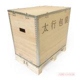 免费拿样  厂家定制钢边箱  免检出口木箱