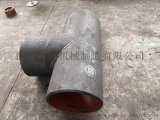 合金复合耐磨管耐磨复合钢管 高合金耐磨管