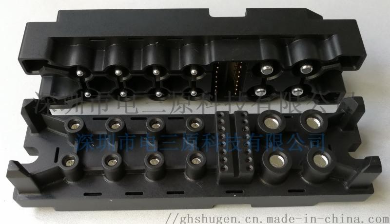 28芯光伏电源连接器 热插拔端子 开关模块