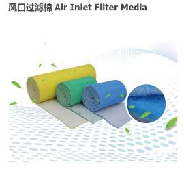 风口过滤棉净化设备