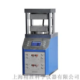 JZP-600HA全自动热压机 实验室热压压片机