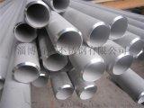 309S不鏽鋼焊管直縫焊管無縫化處理