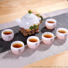 深圳厂家供应琉璃玉茶具办公室茶具摆件