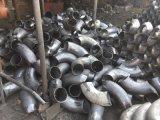 碳钢弯头对焊弯头生产厂家