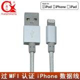 MFI认证苹果5/6/6S数据线编织外被ipod ipad通用数据线