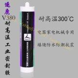 光波爐焗爐耐高溫矽酮密封膠300ml紅色玻璃膠