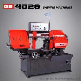 GB4028带锯床金属带锯机