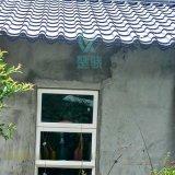 昆明鋁鎂錳仿古琉璃瓦|鋁錳鎂板