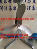 專業研製QMD型生物膜懸浮填料推流器,不鏽鋼槳葉