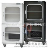 固銀電子防潮箱安全除溼防潮櫃240L電子乾燥箱防靜電
