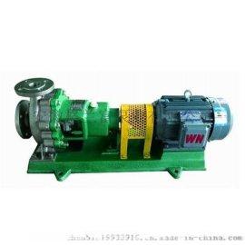 IH不锈钢标准化工离心泵|耐腐蚀泵|提升泵