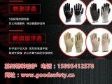 苏州耐高温手套-耐高温橡胶手套-耐低温手套-耐高温500℃手套