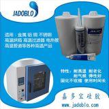 江苏锅炉耐高温密封胶, 电极炉高温硅胶, 窑炉高温硅橡胶