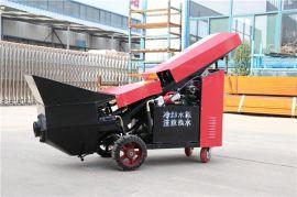 二次浇注泵混凝土输送结构浇筑微型泵地泵价格