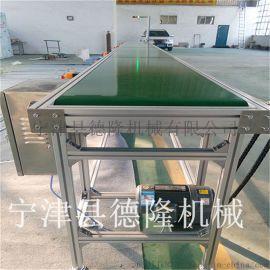 皮带输送机(皮带流水线)厂家生产供应流水线电子生产线