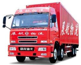 珠三角集装箱城市专线公路运输海运集装箱
