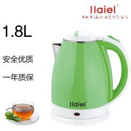 双层防烫食品级不锈钢烧水壶彩色电水壶1.8L