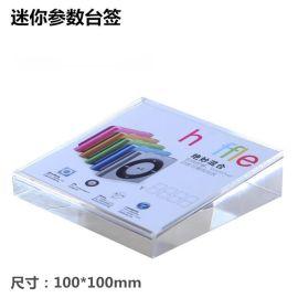 10*10桌面台卡 苹果三星小米体验手机价格台签台卡