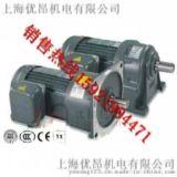 输送设备常用GV18 GV22  GV28 GV32各种轴立式齿轮减速电机用途