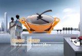 2015展銷韓式黃金真空節能元寶鍋 多功能電熱鍋 高壓養生電炒鍋