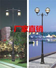 创意景观灯  小区花园灯定制3米庭院灯批发旅游风景区高杆灯