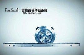 激光切割机专用减速机