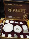 陶瓷皮箱 陶瓷包装皮箱 木质皮箱