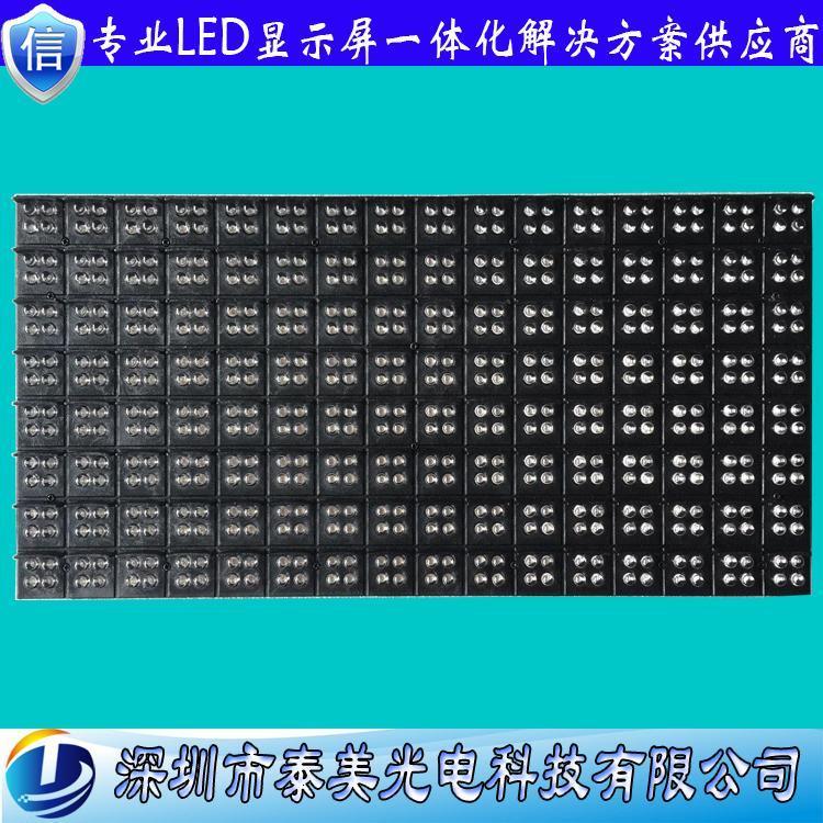 led交通诱导屏单元板 P20户外全彩led单元板模组