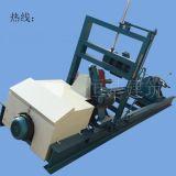 厂家直销全自动液压圆木机/大型木屋机械设备圆木机/木头加工设备圆木机