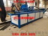 数控角钢法兰生产线厂家供应