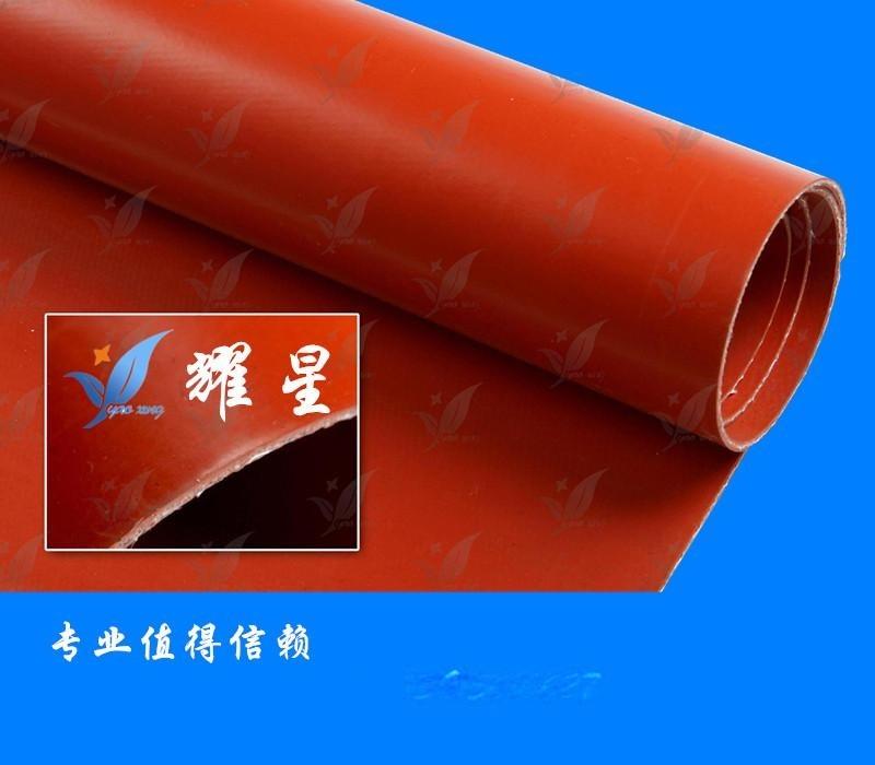 2.0硅胶布加厚硅胶布风机垫片风管垫料