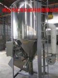 塑料粒子加熱攪拌機型號