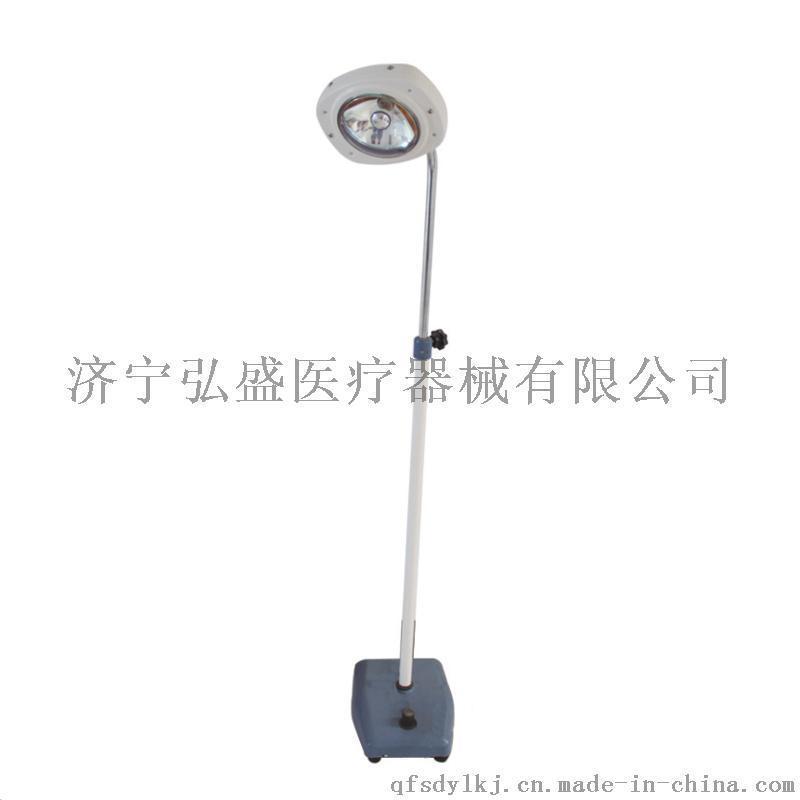 冷光檢查燈HS-131,婦科冷光檢查燈