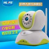 WIFI插卡摄像机 手机远程 智能家用报警 无线监控摄像头 厂家