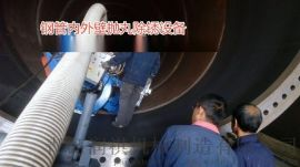 钢管内部除锈就用钢管内壁喷砂机&钢管内壁除锈机&钢管内壁抛丸机