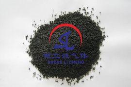 制氮机专用碳分子筛(cms-240 220)