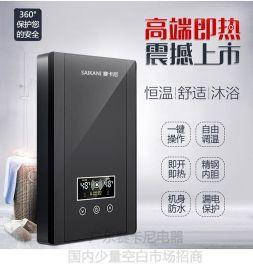 储水式电热水器和即热式电热水器对比优点图