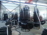 創新結構清淤泵\六寸節能污泥泵\耐磨砂石泵