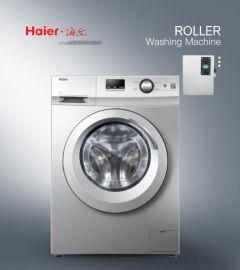 海爾滾筒投幣洗衣機8kg大容量投幣刷卡手機支付洗衣機