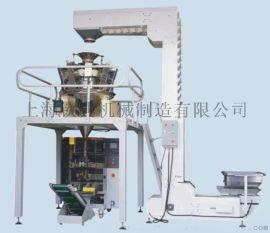 丸子包装机 定量称重速冻食品包装机 全自动包装机械