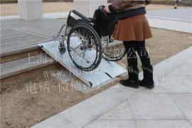 上海思陆牌轮椅坡道供应