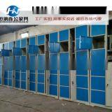 商场自助存包柜价格多少 36门顾客存包柜生产企业