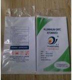 纸塑复合袋|编织袋|阀口袋|牛皮纸袋生产厂家