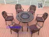 铸铝桌椅五件套庭院室外烧烤露台桌椅户外家具组合