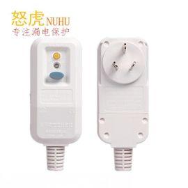 怒虎  NH-KL3C-10A 漏电保护插头 漏电保护电源线